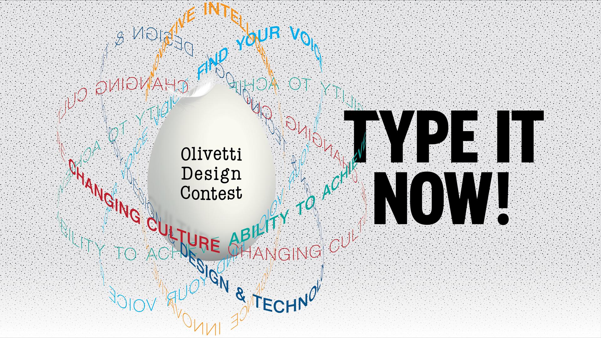 Olivetti Design Contest 2020/2021_
